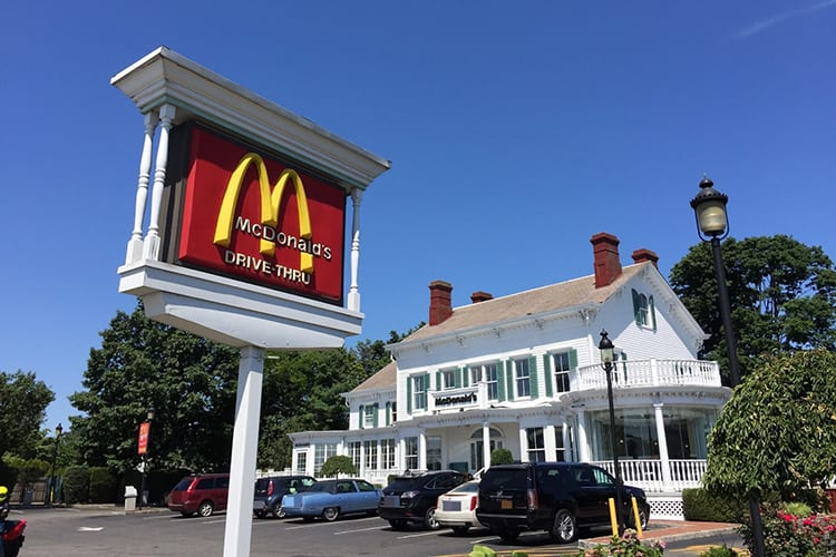 Most Beautiful McDonald's